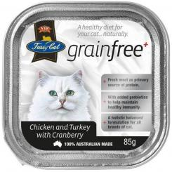 Chicken and turkey 85g in square container